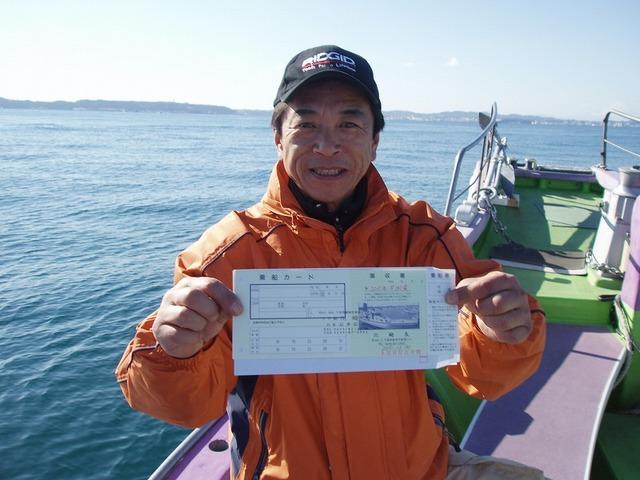 2010.1.2(土) 2010年早掛け賞・尾谷さん!